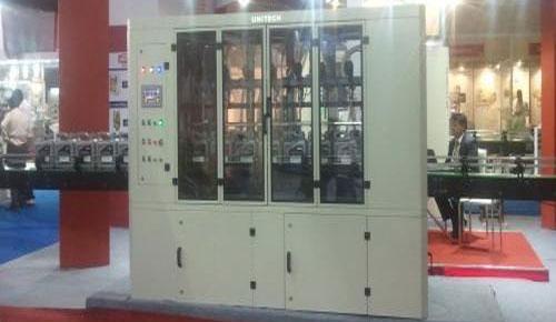Edible Oil Filling Machine, Palm Oil Filling Machine